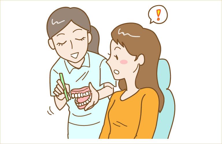 大切な歯を守るための虫歯の予防・歯周病の予防